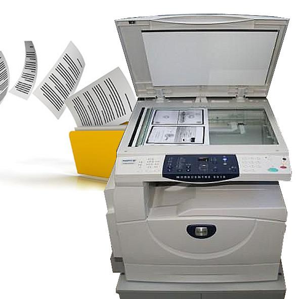 Ксерокс, печать ксерокопий - ЧП Бычковский В.М. в Киеве