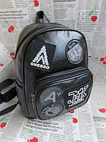 Рюкзак Для Девочки С Нашивками. Рюкзаки Для Девушек.