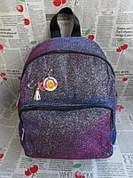 Подростковый Рюкзак Молодежный Для Девочки Фиолетовый