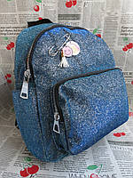 Модный Рюкзак Для Девушки Для Девочки Подростка