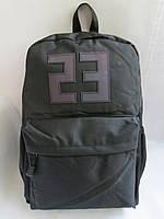 Рюкзак Молодежный Для Парня Черный