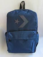 Рюкзак Подростковый Молодежный Синий