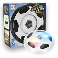 Летающий футбольный мяч HoverBall (18см) белый