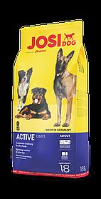 Сухой корм Josera JosiDog Active для взрослых активных собак 18 кг