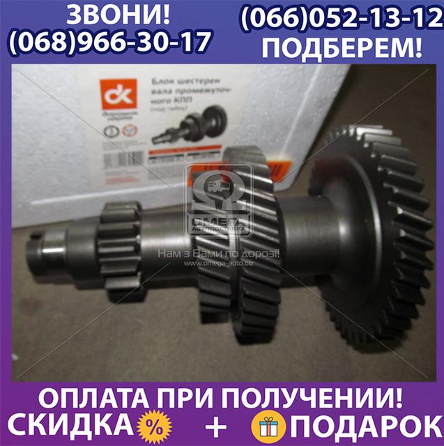Блок шестерен вала промежуточного КПП ГАЗ-53,3307 (под гайку)  (арт. 52-1701050-10)