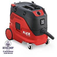 FLEX VCE 33 L MC пылесос профессиональный промышленный  с аквафильтром 30 л