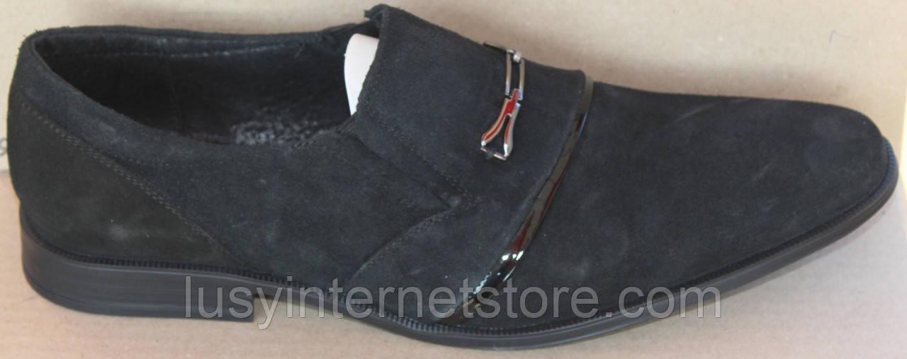 Туфли мужские черные классические большие размеры от производителя модель ББР44-1
