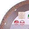 Круг алмазный отрезной 1A1R 300x1,8x10x25,4 Hard ceramics Advanced, фото 2