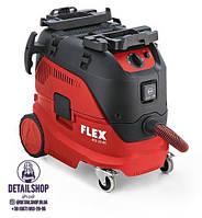 FLEX VCE 33 L AC пылесос профессиональный промышленный  с аквафильтром 30 л