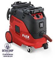 FLEX VCE 33 M AC пылесос профессиональный промышленный  с аквафильтром 30 л