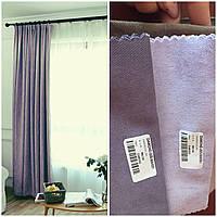 Лиловая ткань для шторы микровелюр Diamond. Ткань для штор на отрез. Турецкая ткань для штор