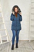 Женская зимняя куртка с мехом 27218 (Синий) от Black&Red XL