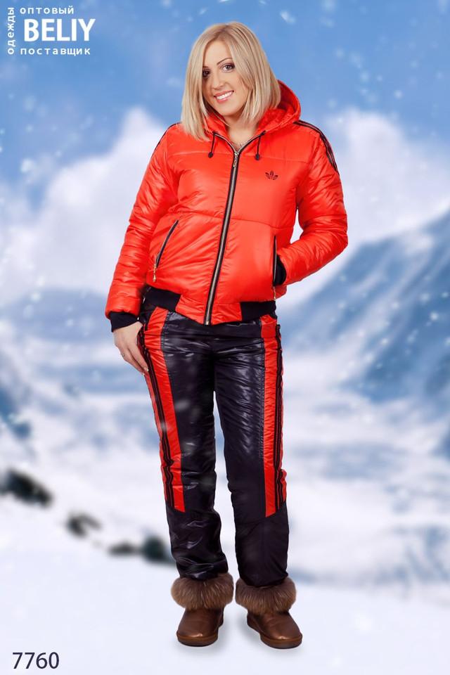 яркие женские зимние костюмы опт