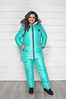 Зимний теплый спортивный костюм, лыжный стеганый синтепон дутый женский, батал
