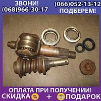 Р/к механизма рулевого ГАЗ 66 (полный, все комплек-щие кроме корпуса), (арт. 66-11-3400014-01)