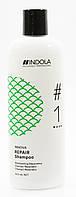 Шампунь відновлюючий для пошкодженого волосся Indola Innova Repair Shampoo 300 мл