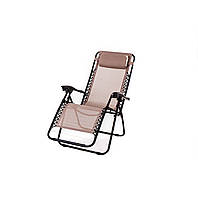 Шезлонг кресло RelaxSH2