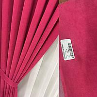 Розовая ткань для шторы микровелюр Diamond. Ткань для штор на отрез. Турецкая ткань для штор