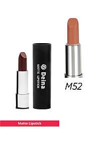 Матовая помада для губ - Matte Lipstick Deina
