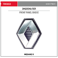 Эмблема Renault Megane II передняя 8200179691