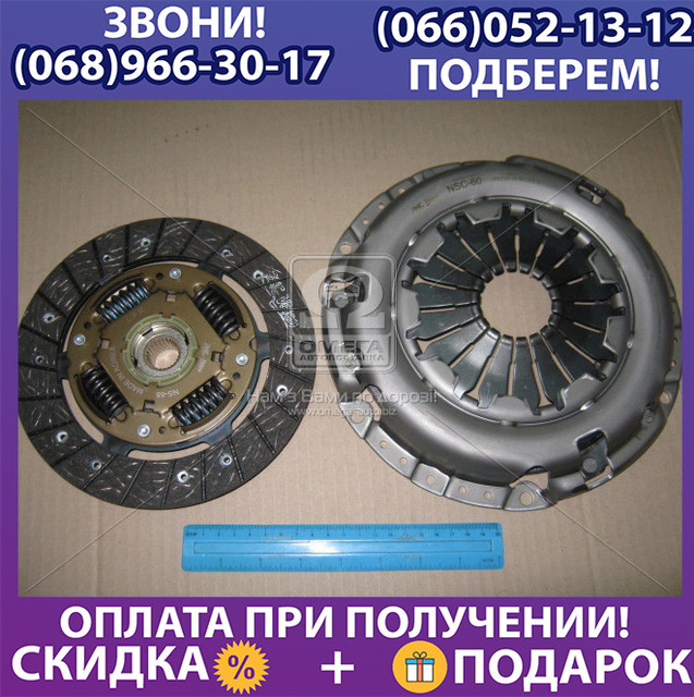 Сцепление НИССАН Qashqai 1.6 Petrol 3/2007->1/2010 (пр-во Valeo) (арт. 826818)