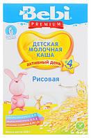 Каша молочная BEBI PREMIUM (Беби Премиум) рисовая, 250 г 1104003