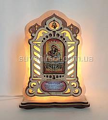 Соляной светильник Икона большая Святогорская