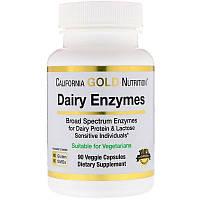 "Молочные ферменты California GOLD Nutrition ""Dairy Enzymes"" (90 капсул)"