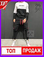 Мужской трендовый спортивный костюм Street Scream 2020!