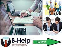 Налоговая консультация юридический и физических лиц