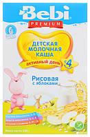 Каша молочная BEBI PREMIUM(Беби Премиум) рисовая яблоко, 250 г 1104023