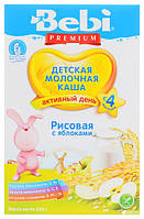 Молочная каша  BEBI PREMIUM(Беби Премиум) рисовая яблоко, 250 г 1104023