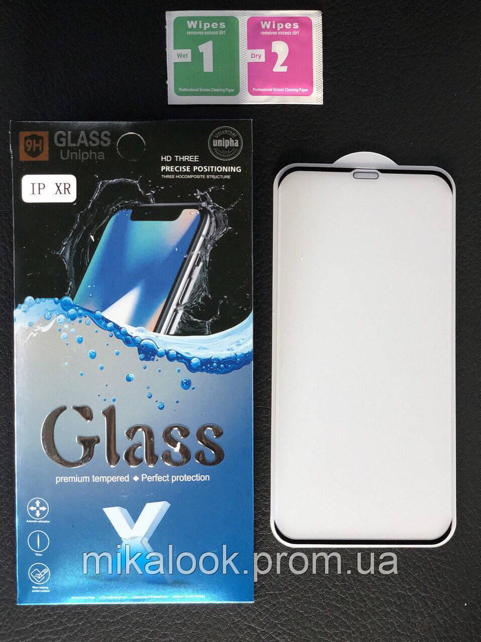 Защитное стекло для Iphone XR (10D)