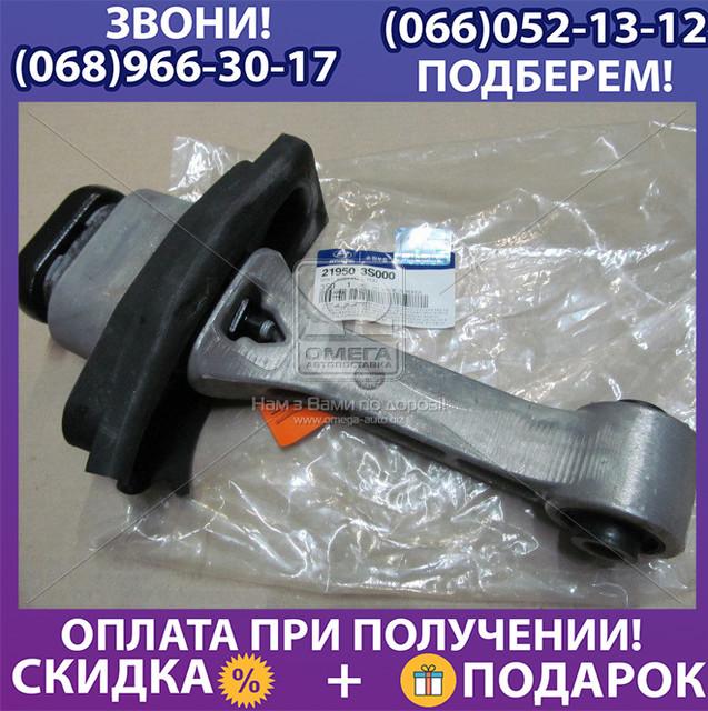 Опора двигателя передняя ХЮНДАЙ СОНАТА 10- (пр-во Mobis) (арт. 219503S000)