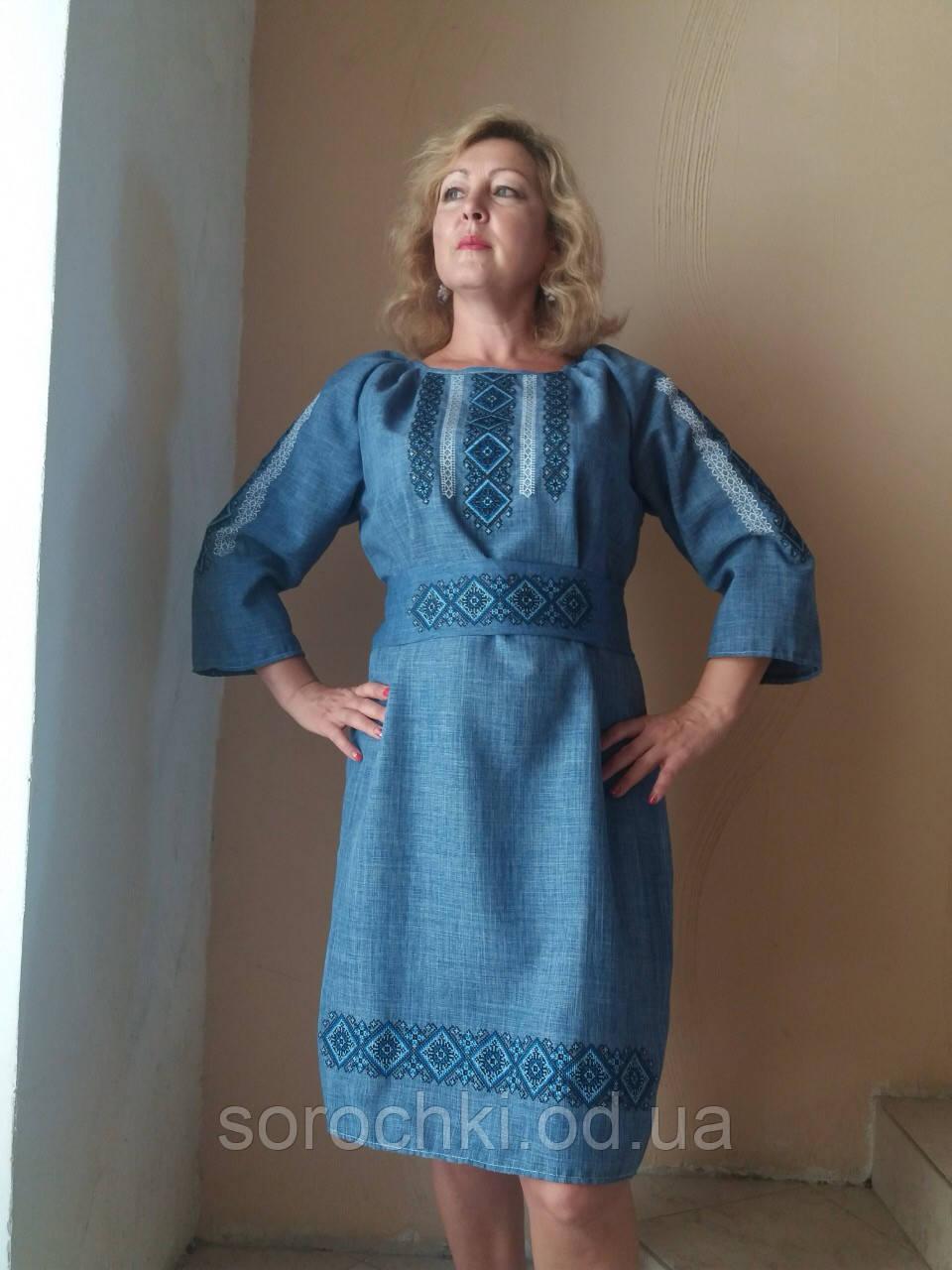 Платье в этническом стиле, с вышивкой, женское, голубое, лен-габардин