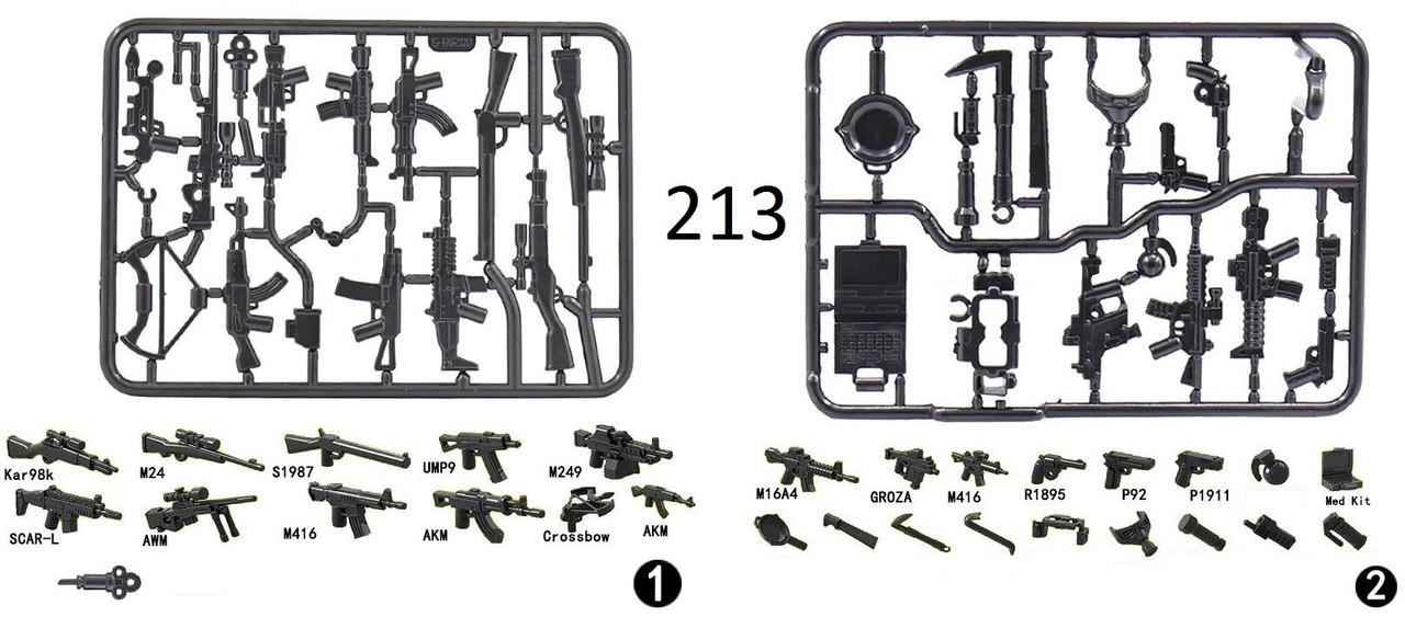 Оружие для минифигурок Lego Лего Арбале́т,снайперская винтовка,автомат,АК,Револьвер,Пистолет