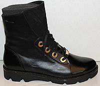 Ботинки черные женские зимние от производителя модель БМ318Т-1, фото 1