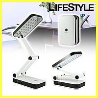 Аккумуляторная светодиодная лампа LED TABLE LAMP 666