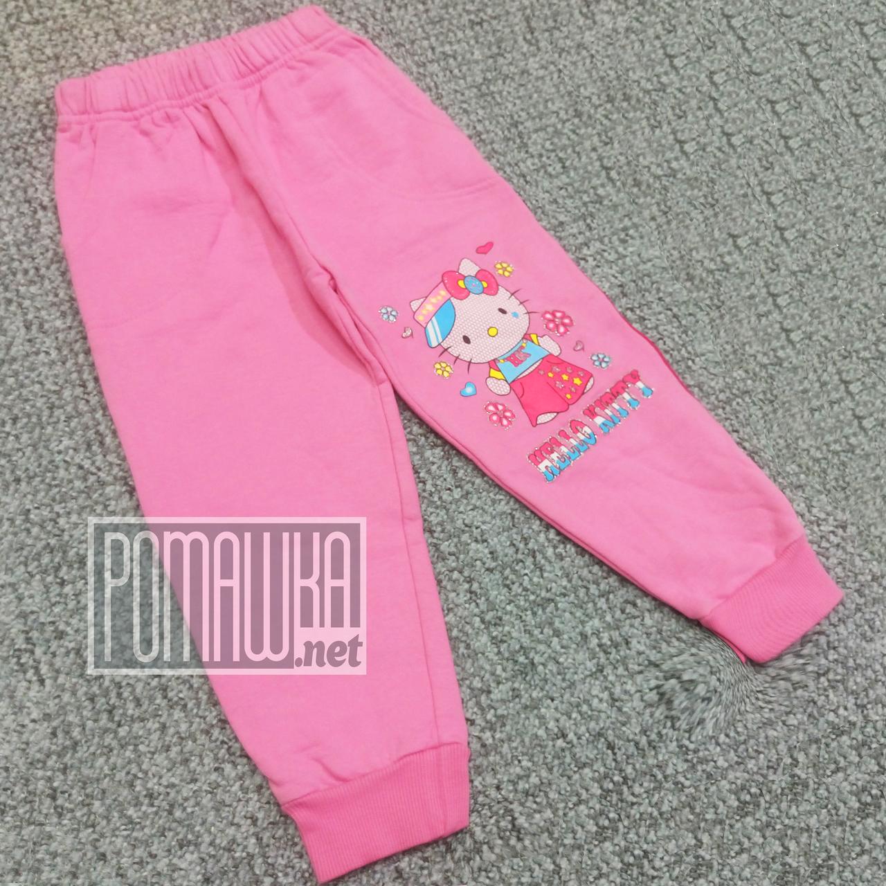 Утеплённые на толстом флисе р 110 4 лет детские спортивные штаны брюки для девочки ТРЁХНИТКА 4898 Розовый