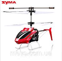 Радиоуправляемый вертолет Syma