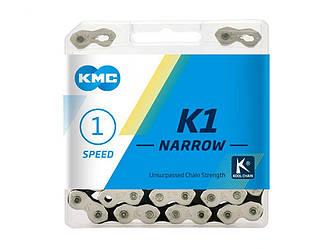 Ланцюг KMC K1-N одношвидкісний 112 ланок + замок/срібний