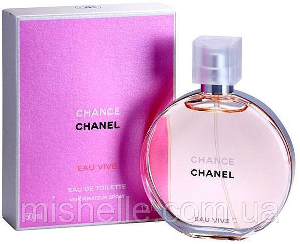 Женская туалетная вода Chanel Chance eau VIVE (Шанель Шанс Вив) оригинальное качество