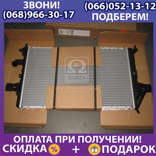 Радиатор охлаждения ОПЕЛЬ ASTRA G (98-) 1.7 TD (пр-во Nissens) (арт. 63021A)