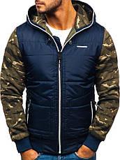 Толстовка(батник,демисезонная спортивная куртка) мужская  с капюшоном Польша, фото 3