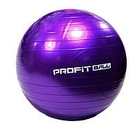 Фитбол диаметр PROFIT BALL 55см, гладкий