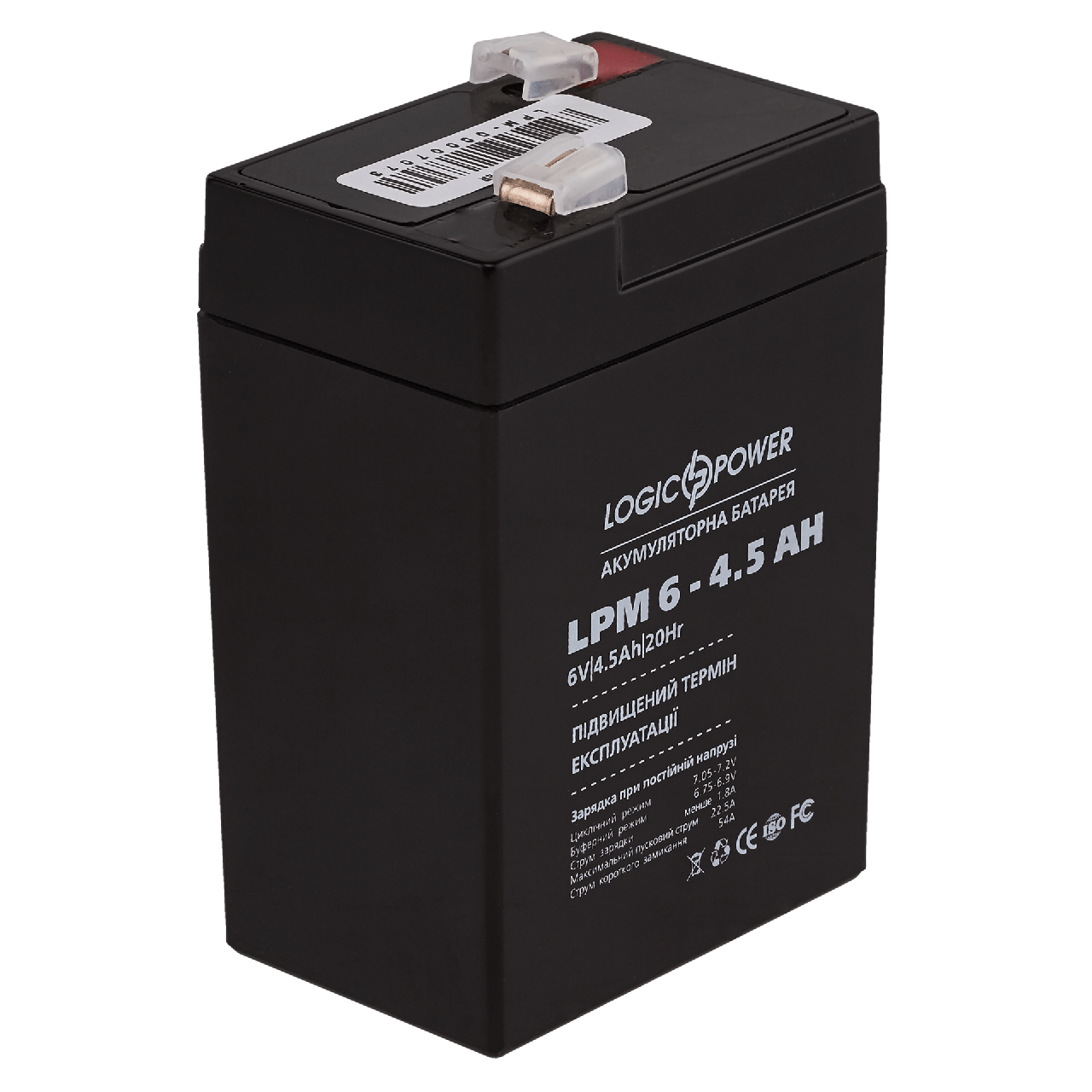 Аккумулятор LogicPower LPM 6 - 4.5AH