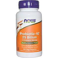"Пробиотики NOW Foods ""Probiotic-10"" 25 млрд КОЕ (50 капсул)"