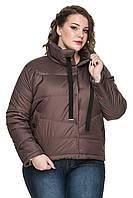 Стильная женская куртка больших размеров