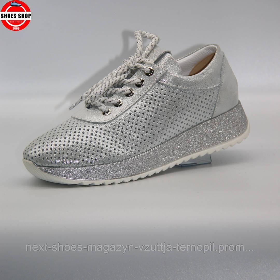 Жіночі кросівки Gloria (Україна) сірого кольору. Дуже красиві та комфортні. Стиль: Maria Sharapova