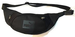 Поясная сумка Бананка черная барсетка через плечо Puma
